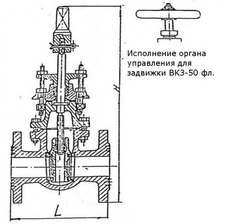 Задвижка ВКЗ Ду80 Ру10